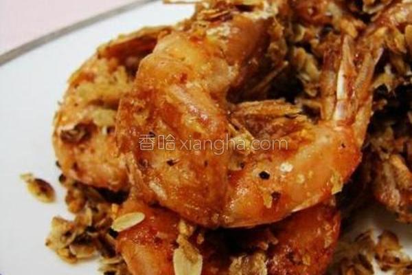 麦片炒大虾的做法