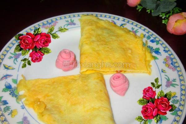 蛋皮饺的做法