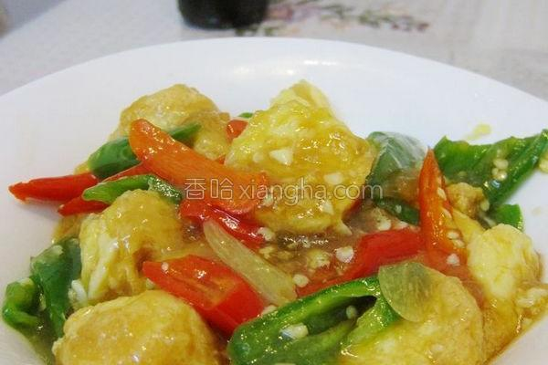 双椒烩豆腐的做法