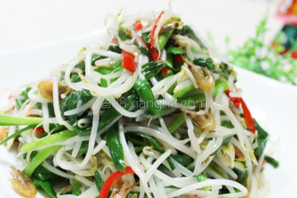 韭菜豆芽炒虾干的做法