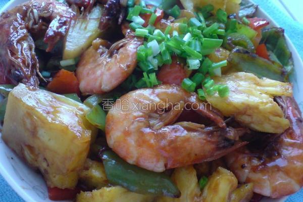 菠萝脆皮虾的做法