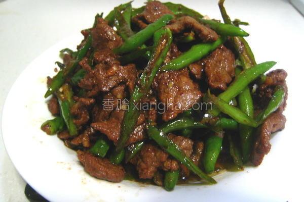 尖椒沙茶牛肉的做法