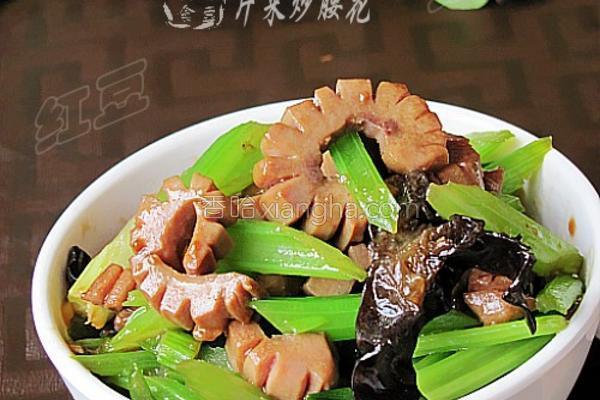 芹菜炒腰花的做法