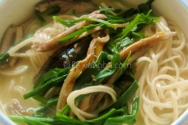 黄鳝鱼汤面的做法