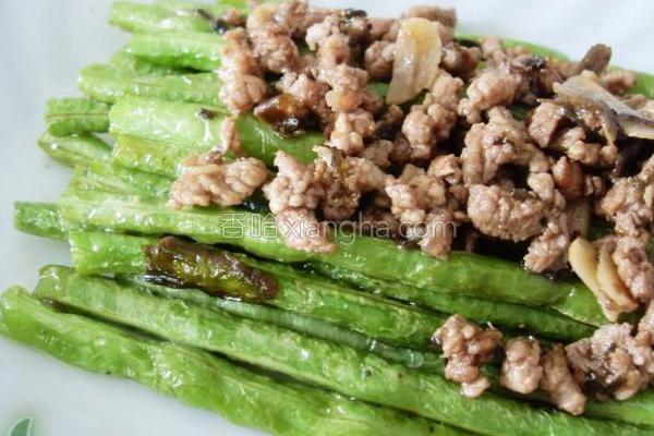 榄菜肉末豇豆的做法