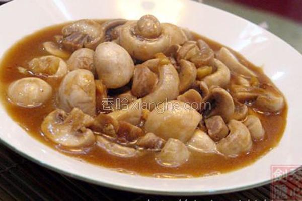 鲍汁口蘑的做法