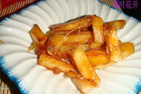 拔丝薯条的做法
