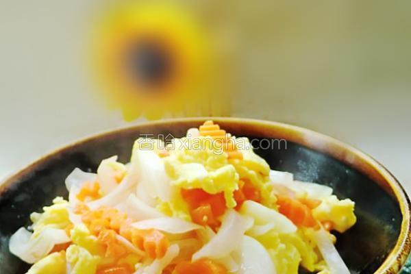 洋葱胡萝卜炒鸡蛋的做法