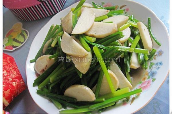 韭苔芋艿的做法