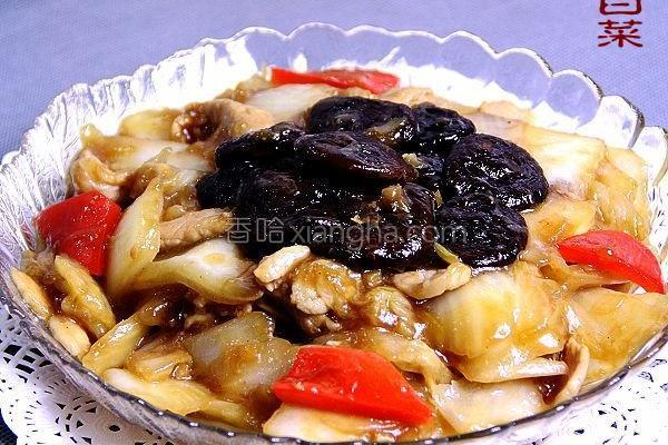 香菇肉片烧白菜的做法