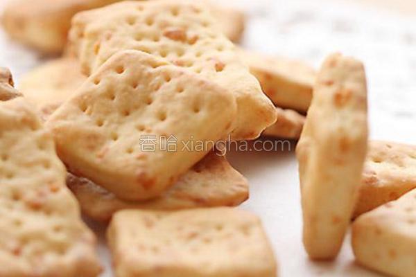 芝士苏打饼干的做法