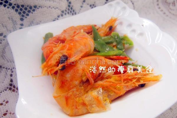 三杯干烧大虾的做法