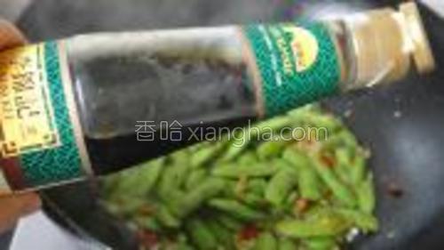 水干的时候,再淋入少许李锦记蒸鱼豉油炒匀。