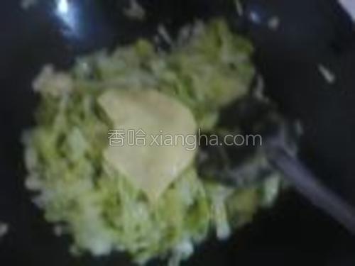 加入盐和味精调味,最后放入奶酪拌匀。