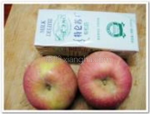 准备2个苹果和1盒牛奶。