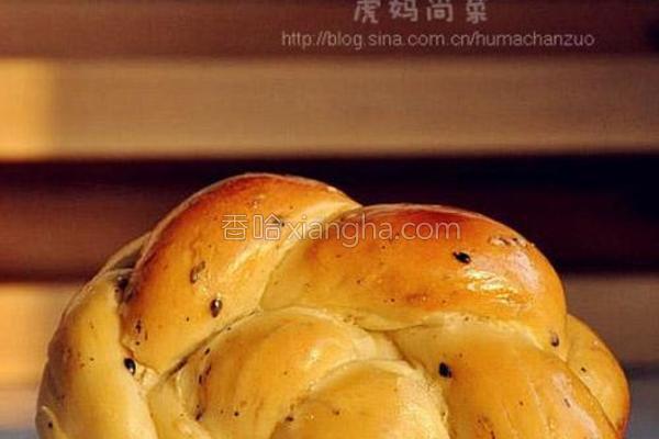 黑芝麻面包的做法