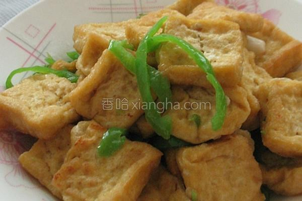油豆腐炒辣椒