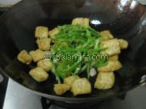加入油豆腐翻炒几下,然后加入辣椒丝。