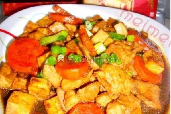 五香豆腐萝卜卤肉的做法