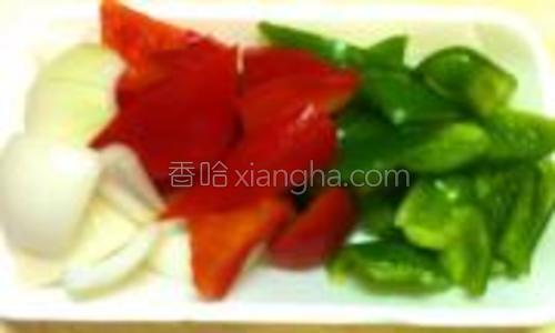 将青椒,红椒,洋葱切滚刀块待用。