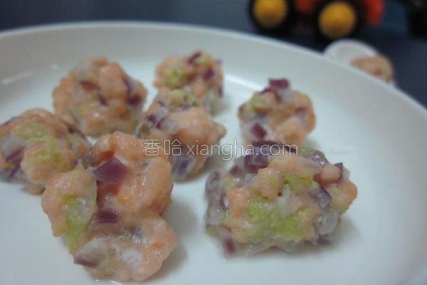 三文鱼蔬菜小丸子的做法