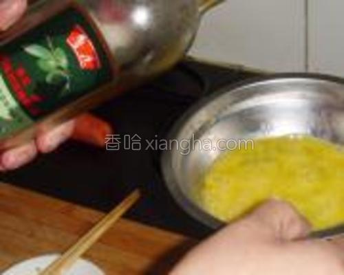 加入橄榄油,搅拌。