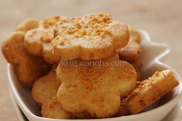 椰香小脆饼的做法