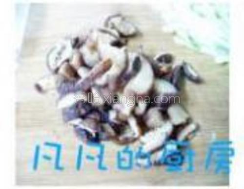 将香菇切成块。