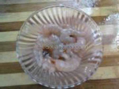 把剥好的虾仁用料酒.盐.淀粉。蛋清腌十分钟。