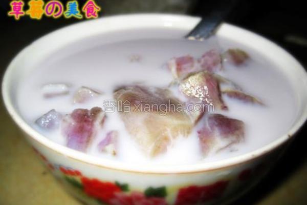 牛奶番薯糖水的做法