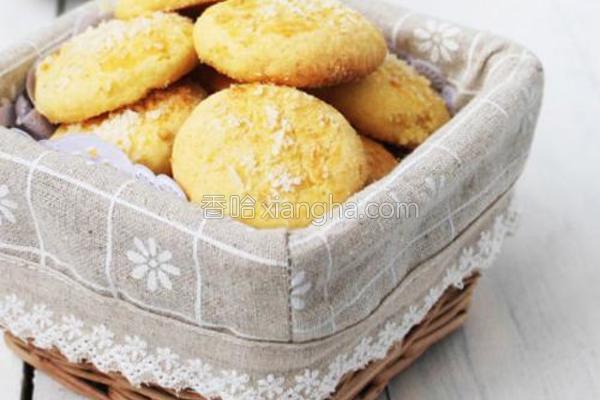 椰蓉蛋酥饼干的做法