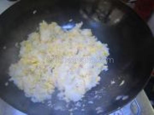待鸡蛋略熟时,下入米饭炒散。