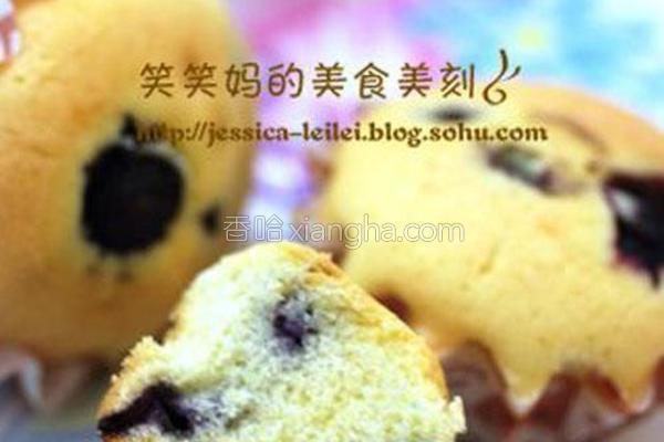 蓝莓小蛋糕的做法