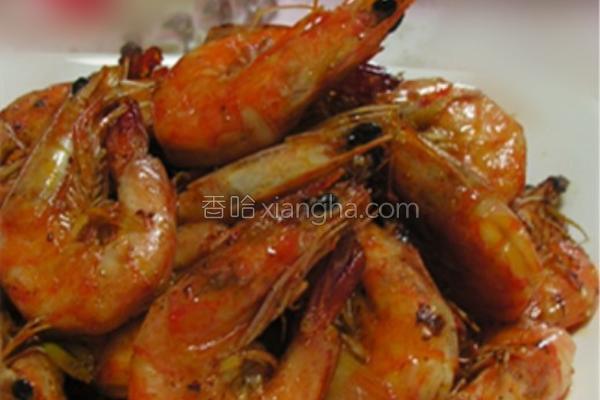 焖大虾的做法
