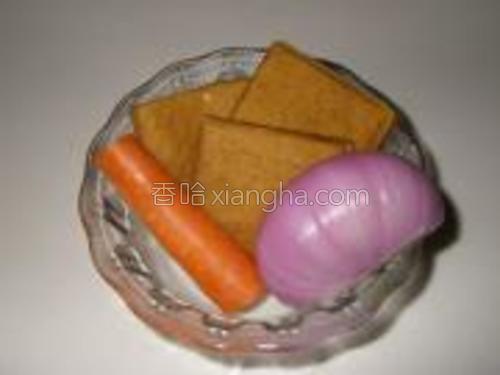 香干胡萝卜洋葱