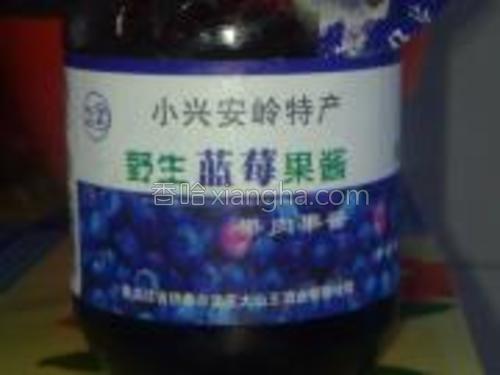家乡特产蓝莓果酱灰常灰常的好吃。
