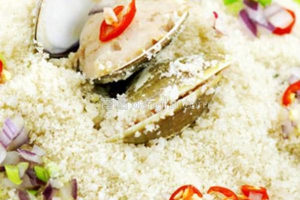 盐焗海蚌酿的做法