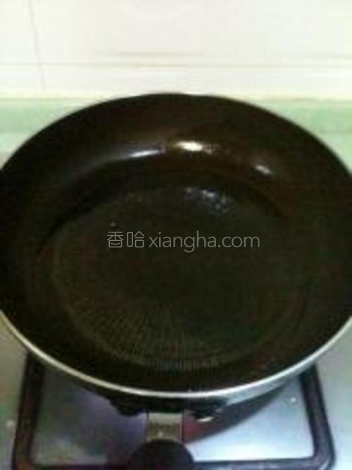 热锅加油。