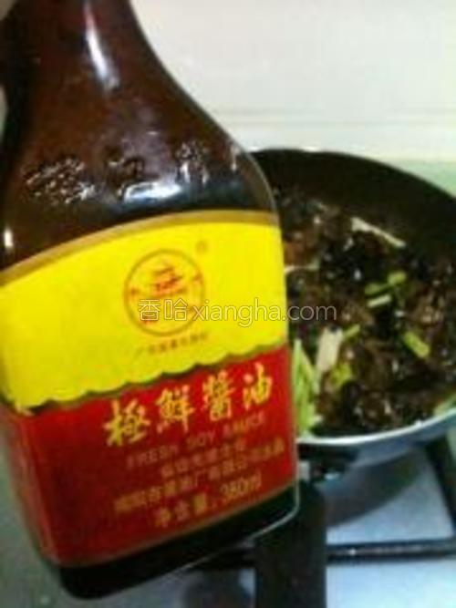 再加入适量酱油加重咸鲜味。