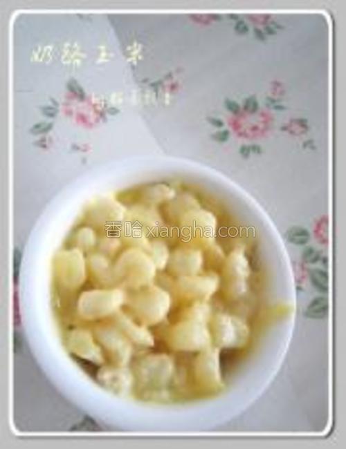 香甜美味的奶酪玉米。