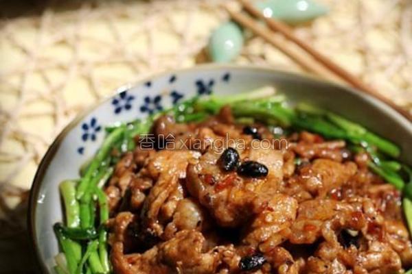 豆豉辣酱小炒肉的做法