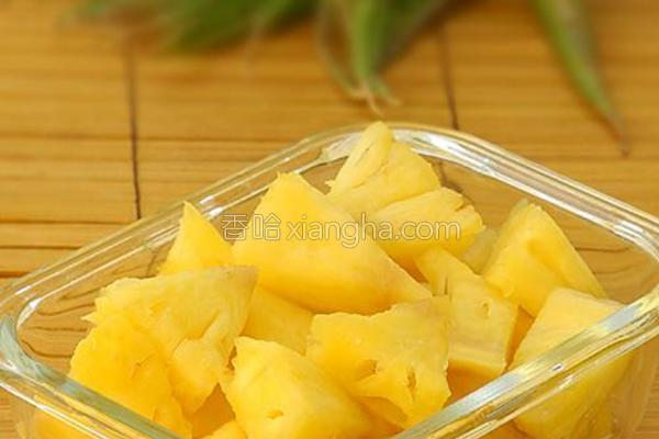 巧切菠萝的做法