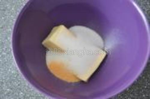 将黄油,和桔子皮末一起和糖打发