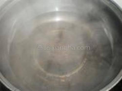 锅中烧热水