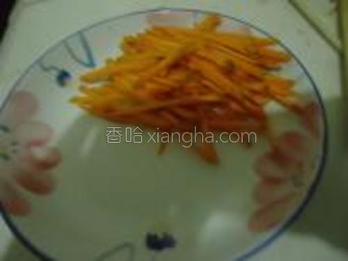 将胡萝卜切成丝。