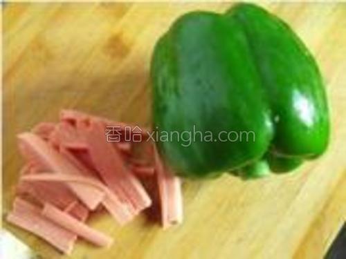 青椒去皮切丝,当然也可不去,但是菜椒皮硬影响口感。火腿切丝