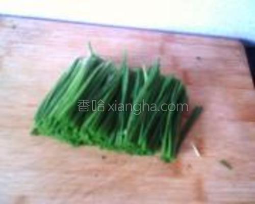把小葱切成段,只要绿色的葱叶。