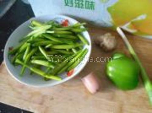 黄花菜200g、青椒1个、牛肉肠适量、葱姜。