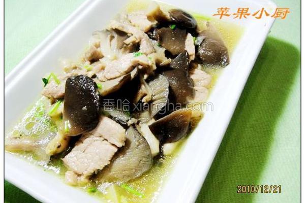 肉焖平菇的做法
