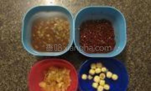 红糙米、红豆小麦、莲子、百合需要清洗后浸泡约半小时。